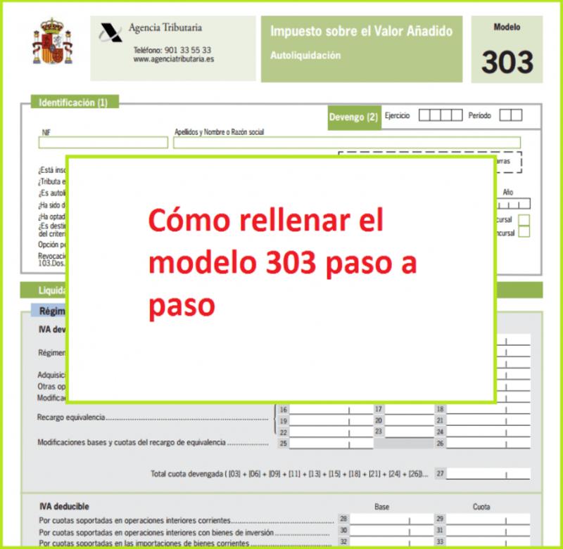 Modelo 303 España 4